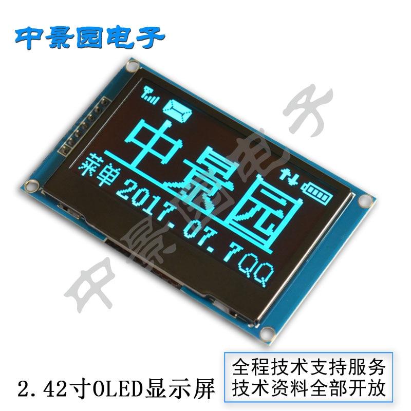 Wholesale 2pcs 2.42 12864 OLED Display Module SPI Serial FOR Ardui C51 STM32 BLUE<br>