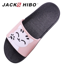 Buy JACKSHIBO Kid Cat Slippers Girl Soft House Sandals Baby Cute Home Slippers Girl Sandals Beach Slip-on Sandals Kids Anti-skid for $8.13 in AliExpress store