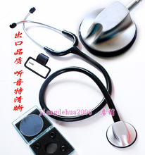 free shipping Medical stethoscope Pitfall hot-selling luxury high quality single head stethoscope full set(China)