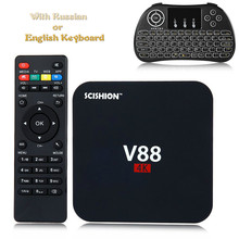 V88 TV Box with Russian keyboard Rockchip 3229 Quad-Core 1G+8G Android 6.0 OTT 4K 3D Mini Media Player android tv box