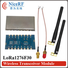 2PCS Lora1276F30 500mW High Sensitivity (-120 dBm) 915MHz Wireless RF Module +2PCS Rubber Antennas