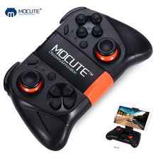 MOCUTE 050 Wireless Gamepad Bluetooth Controller Android Joystick Mini Portable Game Pad For PC Smartphone TV BOX + Holder