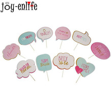 JOY-ENLIFE 1set  Bride To Be Design Photo Booth Props bride to be team bride on a Stick wedding party hen party decoration