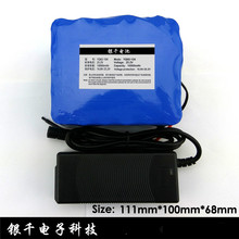 24 V 10 Ah 6S5P 18650 Battery Lithium Battery 24V Electric Bicycle Moped / Electric / Li-ion Battery Packing+25.2V 2A Charger