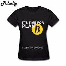 Buy Printed Bitcoin Plan T-Shirts Lady Pre-cotton T Shirts Funny Wholesale Cotton Bitcoins slipknot rainbow six siege Women T Shirt for $12.97 in AliExpress store