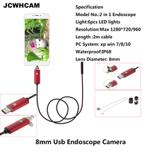 JCWHCAM 2MP 8MM HD 720P Android USB Endoscope Camera 2M Flexible Snake USB Android Phone Borescope Camera For Smartphone and PC