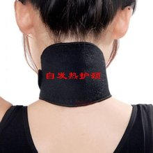 Magnetic Therapy Neck Massager Cervical Vertebra Protection Spontaneous Heating Belt Body Massager Neck 1Pcs