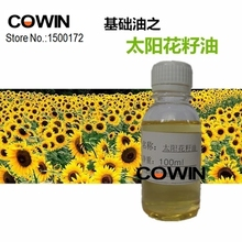 Free shipping The sun sunflower seed oil based 100ML promote human cell growth and then massage oil soap