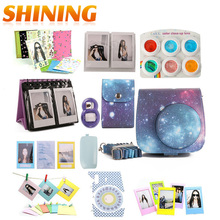 Fujifilm Instax Mini 8 Accessories Space Starry Sky Night Sky Camera Case Bag Filters Album Hang Frames Selfie Lens Film (China (Mainland))