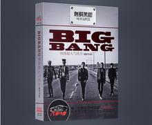 2017 Limited Rushed Hard Bag Free Shipping: Big-bang Cd Latest Album Korean Pop Song Quan Long Car Music Seal(China)