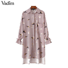 Vadim birds floral pattern striped oversized long shirts loose bot tie sleeve pocket side split casual chic blouse tops LT2222(China)