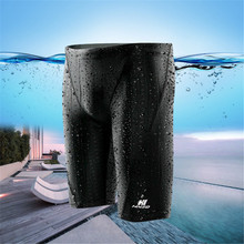 Men's five-part swimsuit swimsuit waterproof quick-drying shark skin plus fat to increase the code