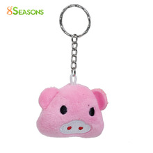 8SEASONS 2016 New Plush Key Chain Key Ring Cute Animal Pig /Bear /Panda /Tiger /Dog Emoji Pattern 10x5.3cm - 11x5.9cm 1 Piece