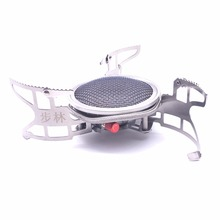 BULIN BL100 - B15 Outdoor Gas Stove Foldable Cooking Camping Split Burner Ultralight Aluminum Alloy Gas-powered Stove for Hiking(China)