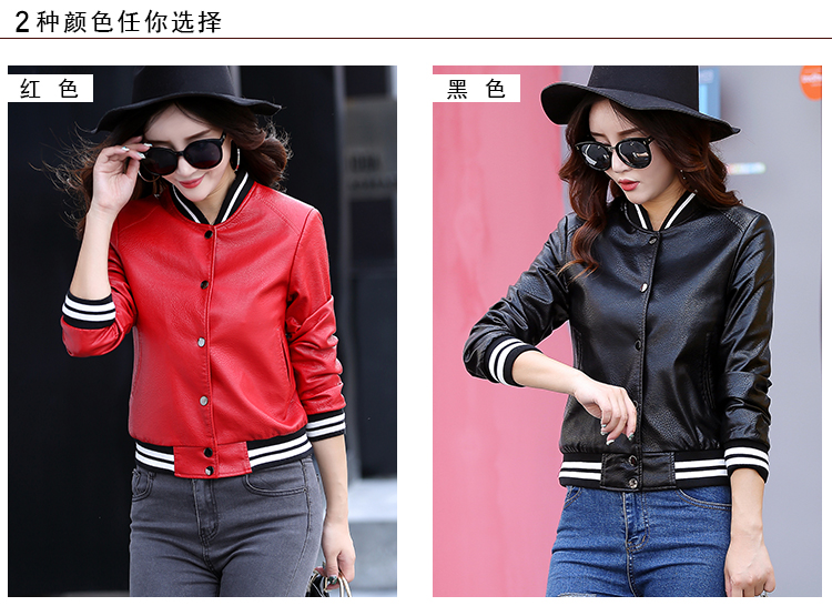 Autumn Hip hop Street Style Leather Bomber Jacket Women Side Pocket Casual Shaping Button Leather Jacket Baseball Pilots Coat