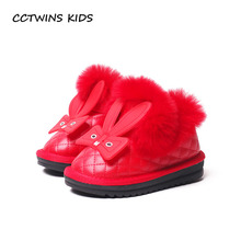 CCTWINS KIDS 2017 Winter Girl Fashion Bunny White Boot Children Pu Leather Shoe Toddler Brand Snow Boot Baby Boy CS1550(China)