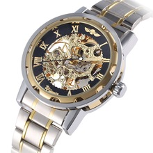 2016 New Winner Watch Fashion Stainless Steel Skeleton Wind-up Mechanical Wristwatch For Men