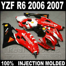 100% Fit  for YAMAHA R6 fairing 06 07 Injection molding red black white 2006 2007 YZF R6 fairings
