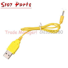 free shipping Manufacturer selling S107 rc helicopter usb Charging line high quality s107 rc helicopter usb Charging line(China)