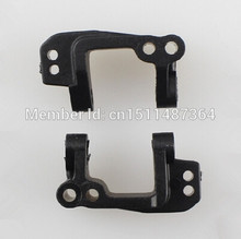Wltoys L959 L202 RC Car Spare Parts C Style Seat L959-07(China)
