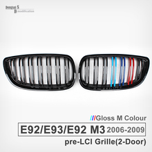 E92 E93 Pre-LCI Front Bumper Replacement Grille M Color Grille Mesh For BMW 3 Series E90 M3 E92 E93 M3 2006 - 2009 2-Door Coupe