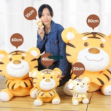 Dorimytrader High Quality Big 60cm Soft Cartoon Tiger Plush Doll Cute 24'' Giant Stuffed Animal Tigers Toy Gift for Kids DY61552