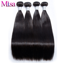 "Mi Lisa Malaysian Straight Hair 1 piece Only 100% Human Hair Bundles Remy Hair Weaving Extensions 10""-28"" Can Buy 3 or 4 bundles"