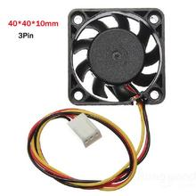 12V Mini Cooling Computer Fan - Small 40mm x 10mm DC Brushless 3-pin_KXL0804