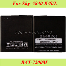 2PCS BAT-7200M Battery For Pantech SKY Vega Racer 2 IM-A830S A830S A830K A830L A830KE Accumulator(China)