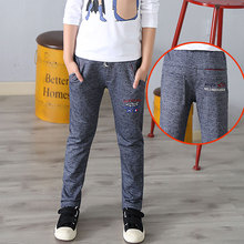 Retail Boys Pants Embroidery Shark Pattern Pants for Boys Kids, Children Casual Trousers  Boys Bottoms Pants  7-12 Years