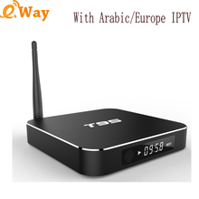 Hot Networking Android TV box T95 quad core smart media player with 6 month IPTV account subscription Arabic European TV channel(China)