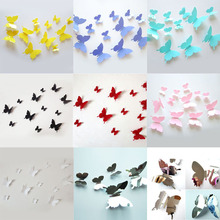 New Dropshipping Hot Sale 12Pcs Stereoscopic Butterfly 3D Wall Stickers Living Kids Bed Room Decor Art papel de parede E5M1