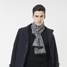 New men's winter comfortable warm scarf Fashion business men's gift scarf(China)