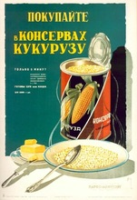 Russia Soviet USSR CCCP Food Canned Corns Retro Vintage Kraft Poster Decorative Wall Sticker Home Decor Gift(China)