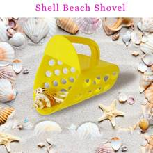 beach shelling tools promotion shop for promotional beach shelling tools on aliexpresscom