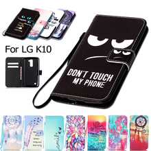 Phone Bag for LG K10 (5.3-inches) Faux Flip PU Leather Stand Phone Cases Bag Shell Cover For LG K 10