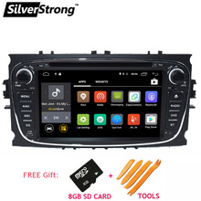 Free Shipping 7inch 2Din Android Car DVD Radio For Ford Focus 2 Mondeo Focus Galaxy with 4G Modem ready