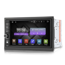 Universal Zeepin DY7003 Android 5.1.1 Double Din GPS Navigation Car Multimedia Player Radio Audio Car DVD player
