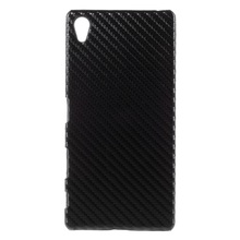 Buy DULCII Cases Sony Xperia Z5 Premium Carbon Fiber PU Leather Skin Hard Case Sony Xperia Z5 Premium / Premium Dual Shell for $3.23 in AliExpress store