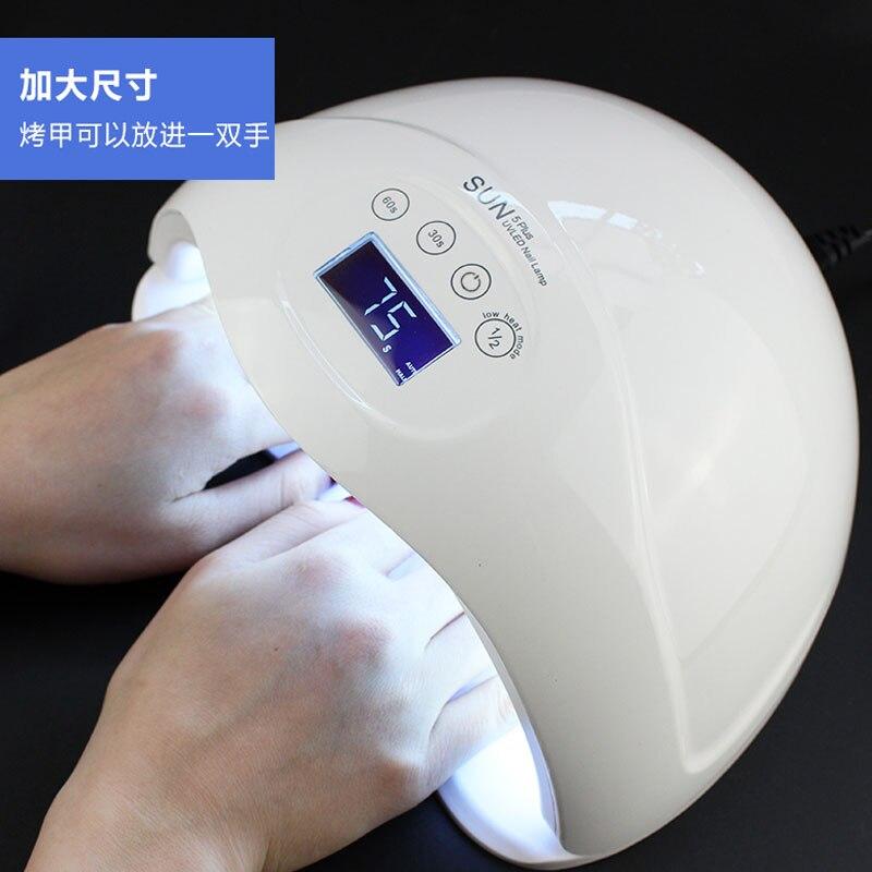 SUN5 Plus 48W UV LED Lamp Nail Dryer LED Dual Hands Nail Lamp Curing For UV Gel Nail Polish With LCD Timer Display Sensor <br>