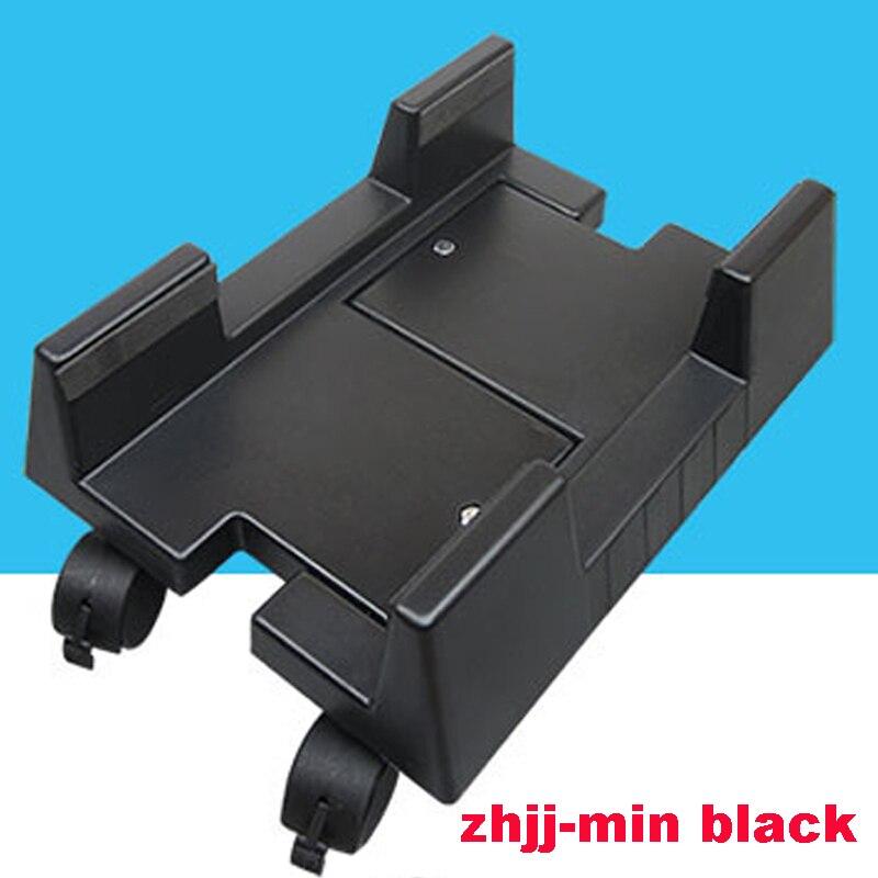 Hardware Computer mainframe bracket computer accessories bracket zhjj-min black<br>