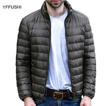 YFFUSHI 2017 Fashion Design Winter Jacket Men Stand Collar Zipper Solid Light Down Men Casual Style 6 Colors Down Jackets(China)