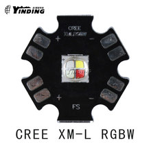 Cree Xlamp XM-L RGBW 6500K Colors T6 U2 U3 10W High Power LED Emitter Chip Lamp Light 20MM Heatsink - Shenzhen silver ingot Technology Co., Ltd. store