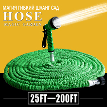 Hot Selling 25FT-200FT Garden Hose Expandable Magic Flexible Water Hose EU Hose Plastic Hoses Pipe With Spray Gun To Watering(China)