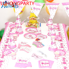 84pcs Pink Blue Baby theme Baby birthday party plate cup cap napkin tablecloth mask favor gift for Kids Event Party Supply(China)