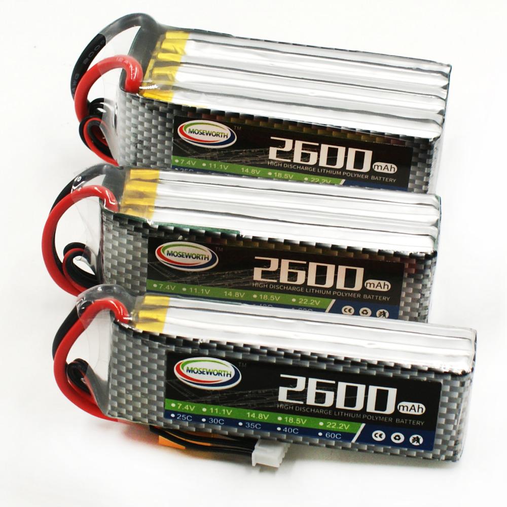 2600MOS-2