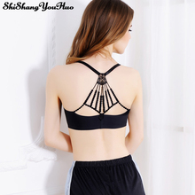 Sexy Seamless Silk Women Bra Crochet Bralette Bralet Bra Bustier Crop Top Solid Cami Padded Tank Tops Bralette Sleep Bh 6809(China)
