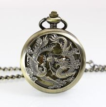 Antique Phoenix Mechanical Hand-Winding Skeleton Dragon Pocket Watch Necklace Chain Gift