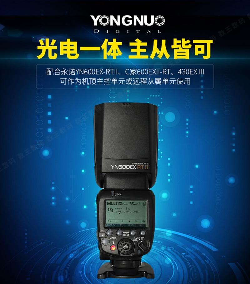 YN600EX-RTII (8)