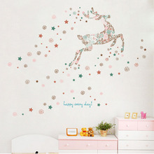 [Fundecor] big size cartoon sika deer snowflake star wall stickers for kids rooms bedroom bathroom decals home decoration mural